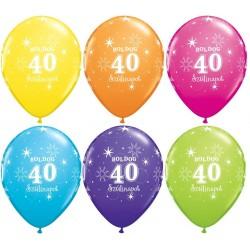 Színes számos szülinapi latex lufi - Boldog 40 Szülinapot felirattal (6 db)