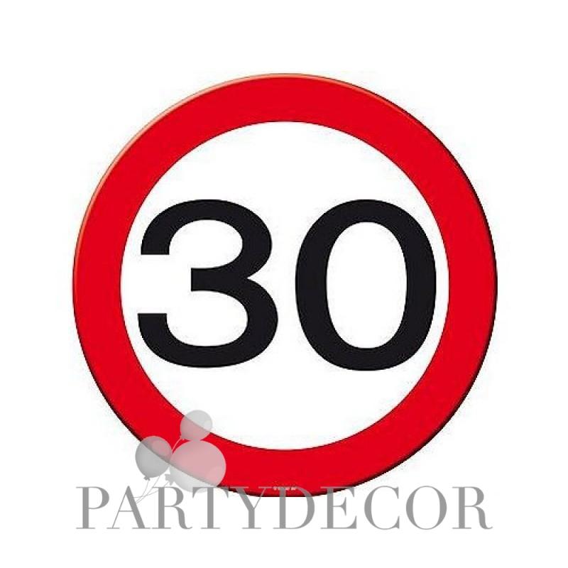 fecba6f0ef 30-as Számos Sebességkorlátozó Születésnapi Party Szalvéta - 30 cm, 20 db-os