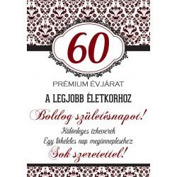 Születésnapi üveg címke 60. születésnapra damask mintás bordó 2 db-os